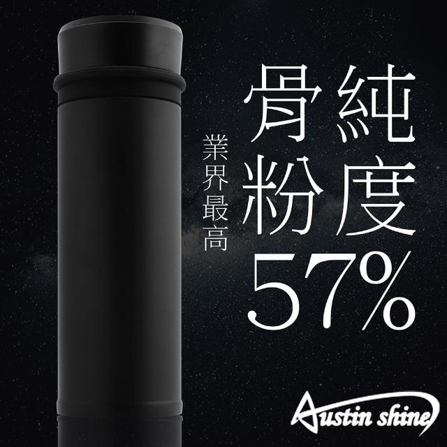 【AustinShine】德化龍潯骨瓷保溫杯 320ML(骨瓷 德化 保溫 不鏽鋼)
