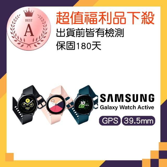 【SAMSUNG 三星】福利品 Galaxy Watch Active 智慧運動手錶(R500)