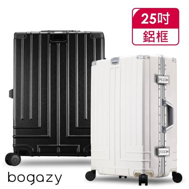 【Bogazy】王爵天下 25吋PC拉絲紋鋁框行李箱(多色任選)