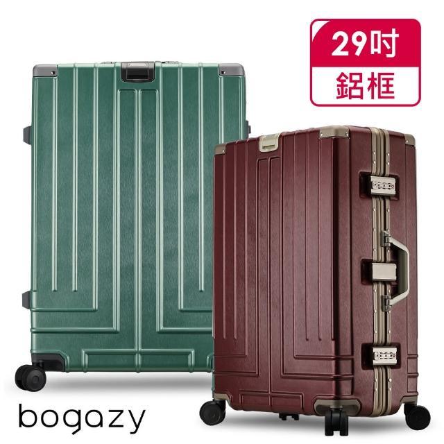 【Bogazy】王爵天下 29吋PC拉絲紋鋁框行李箱(多色任選)