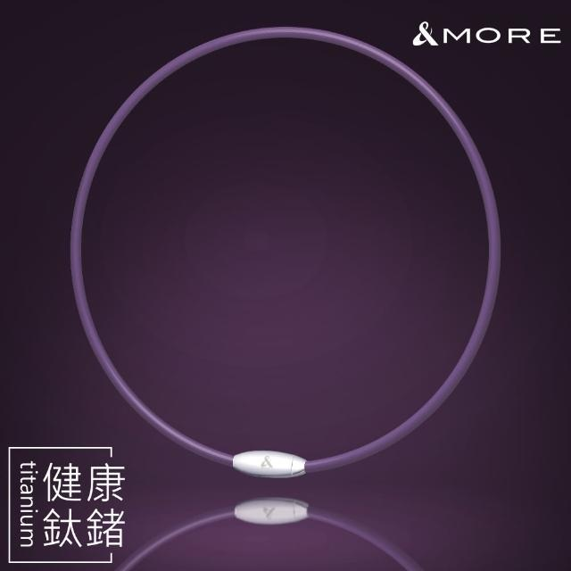 【&MORE愛迪莫鍺鈦】健康鈦鍺項鍊-Mega Power II -紫色(2019年升級版)