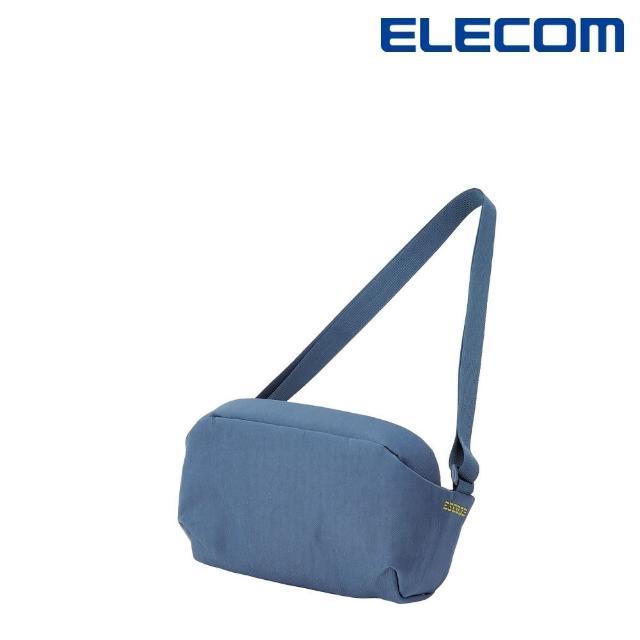 【ELECOM】ESCODE 防盜側背包-藍(BMA-ESSC01NV)