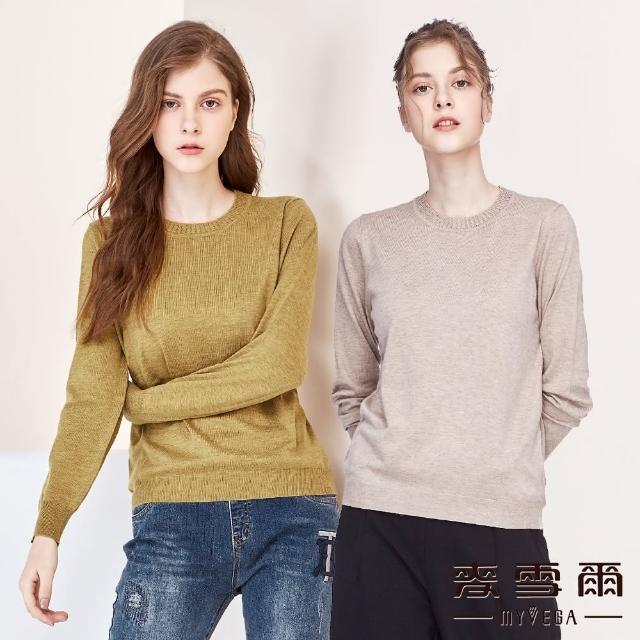 【MYVEGA 麥雪爾】羊毛鏤空圓領簡約素面針織衫-共二色