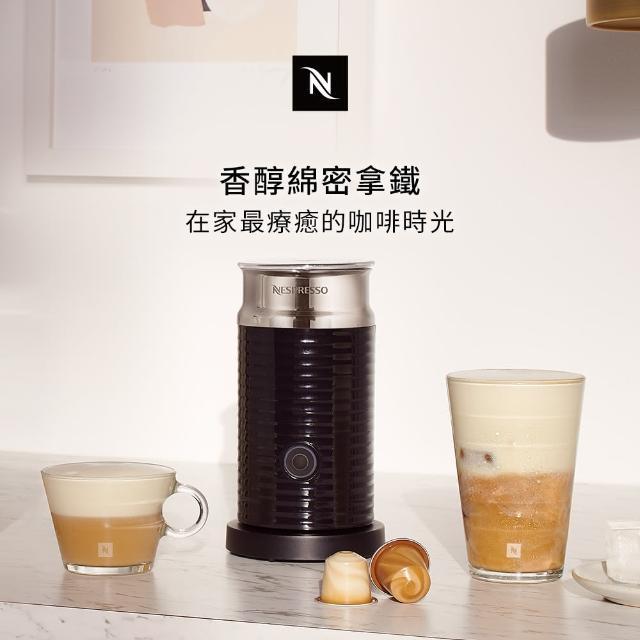 【Nespresso】Aeroccino3 奶泡機(黑色)