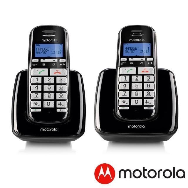 【Motorola】大字鍵DECT無線雙機 S3002