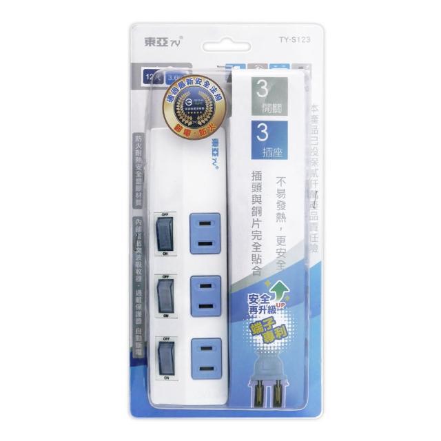【東亞】2孔3開關3插座延長線 3.6公尺(TY-S123-12尺)