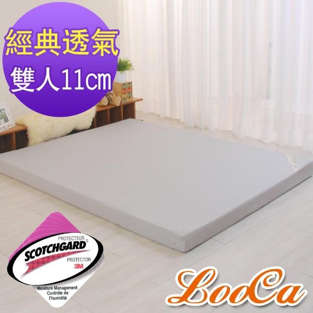 【隔日配】LooCa經典超透氣11cm彈力記憶床墊(雙人5尺)