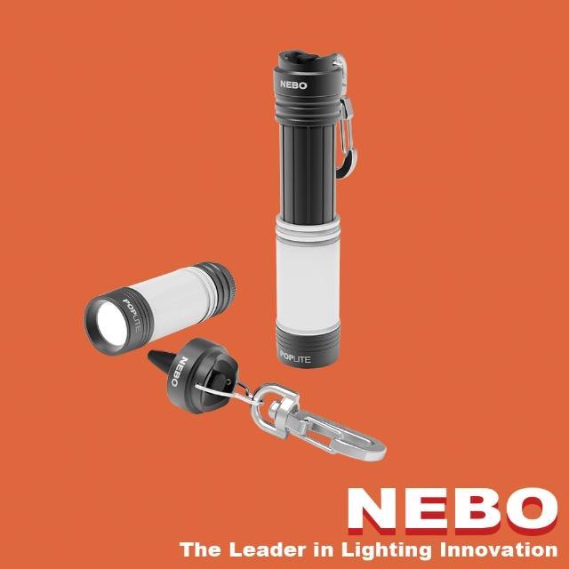 【NEBO】POPLite隨身便利LED燈-經典黑(手電筒)