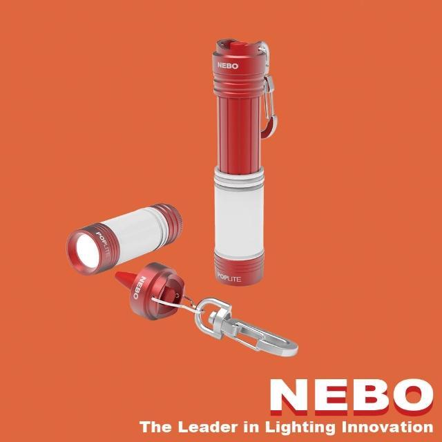 【NEBO】POPLite隨身便利LED燈-烈焰紅(手電筒)