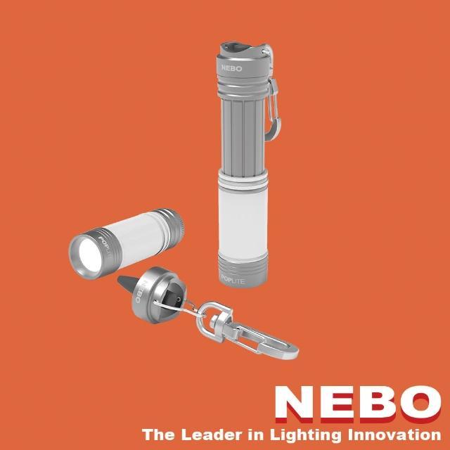 【NEBO】POPLite隨身便利LED燈-鉑金銀(手電筒)