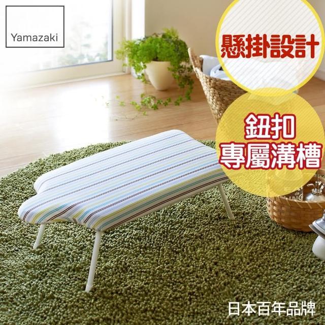 【日本YAMAZAKI】人型可掛式桌上型燙衣板(直條紋)