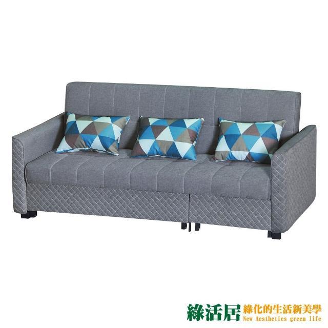 【綠活居】卡麥隆  時尚灰棉麻布多功能沙發/沙發床(拉合式機能設計)