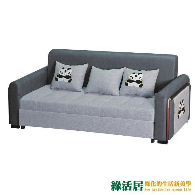 【綠活居】麥克  時尚雙色棉麻布多功能沙發/沙發床(拉合式機能設計)
