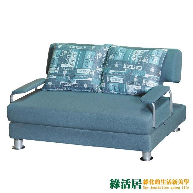【綠活居】卡婓 時尚灰棉麻布多功能沙發/沙發床(拉合式機能設計)