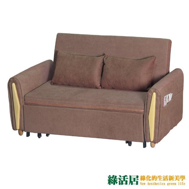 【綠活居】杜爾 時尚咖棉麻布多功能沙發/沙發床(拉合式機能設計)