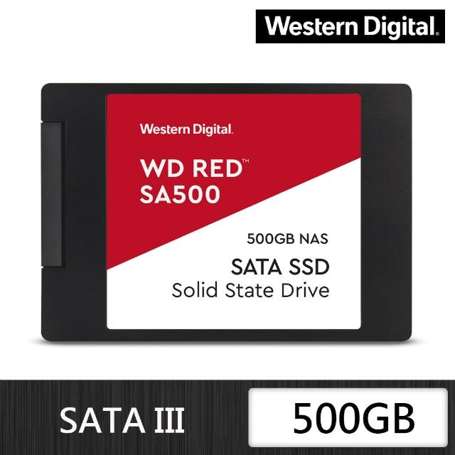 【WD 威騰】紅標 SA500 500GB SSD 2.5吋NAS固態硬碟