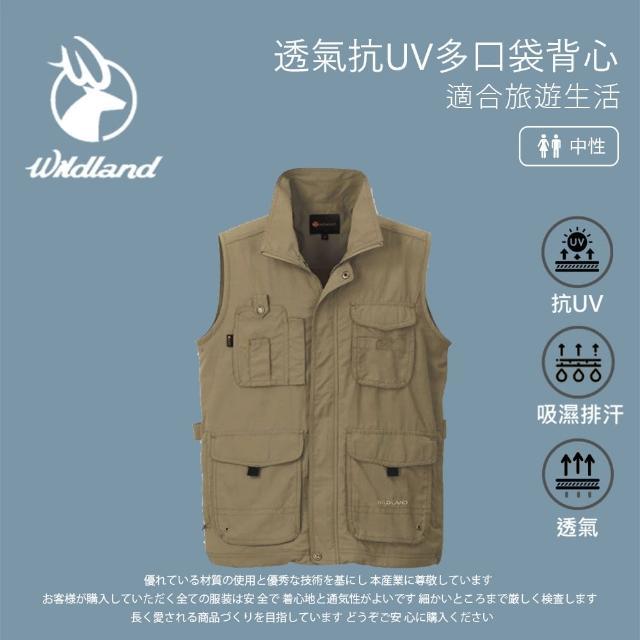 【Wildland 荒野】中性 透氣UV多口袋背心-卡其 W1706-82(背心/抗UV/戶外背心/登山背心)