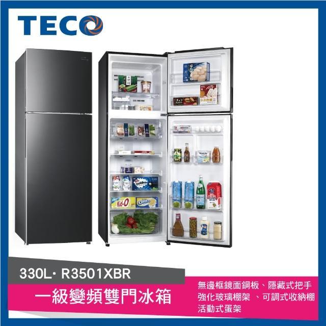 【TECO 東元 ★全新福利品】2/5-3/2買就送500元mo幣★ 330公升 一級能效變頻雙門冰箱(R3501XBR)