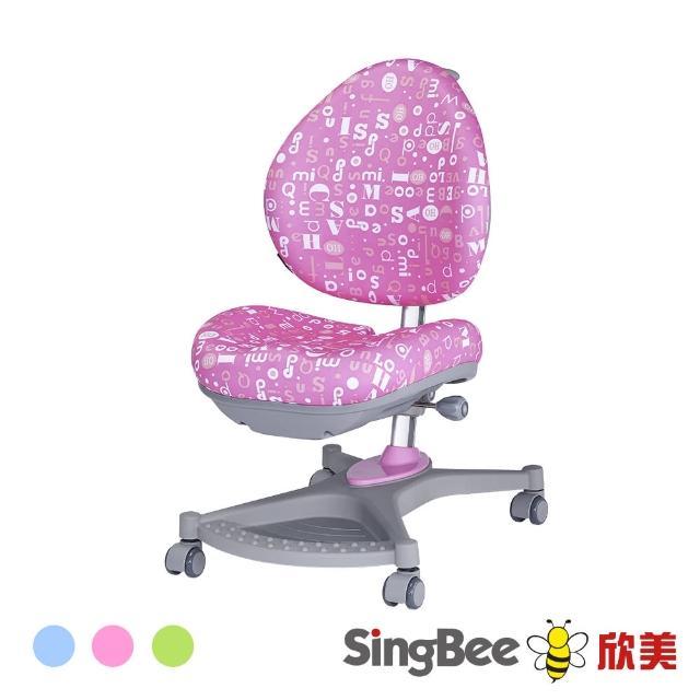 【SingBee 欣美】138卓越椅(兒童椅/學習椅/成長椅/台灣製/人體工學/坐定輪/電腦椅)