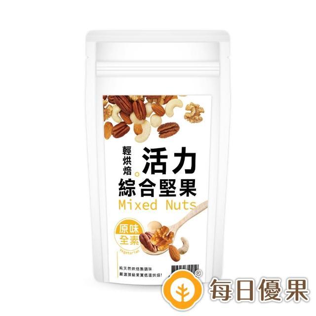 【每日優果】活力綜合堅果隨手包(120G)