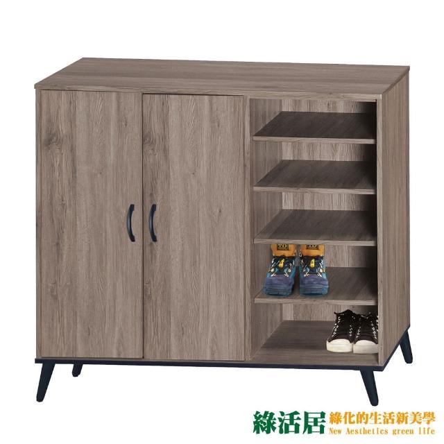 【綠活居】菲迪 現代風4尺二門鞋櫃/玄關櫃