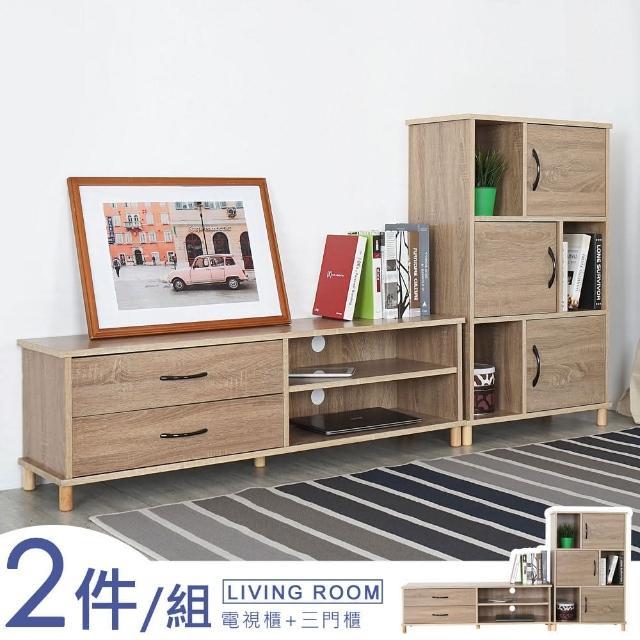 【Homelike】傑歐客廳電視櫃+置物櫃2件組(原木色)