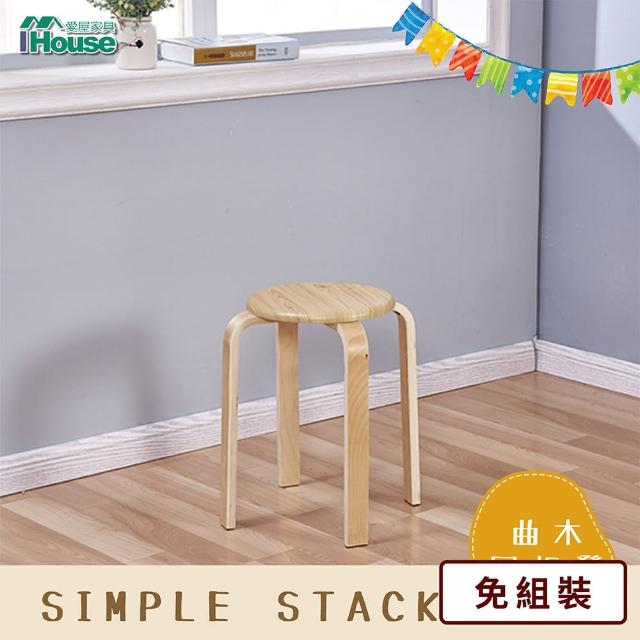 【IHouse】團原 簡約風格 餐椅/休閒椅 1入