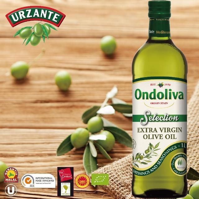 【Ondoliva】奧多利瓦冷壓初榨橄欖油 1000ml(西班牙前三大橄欖油出口商)