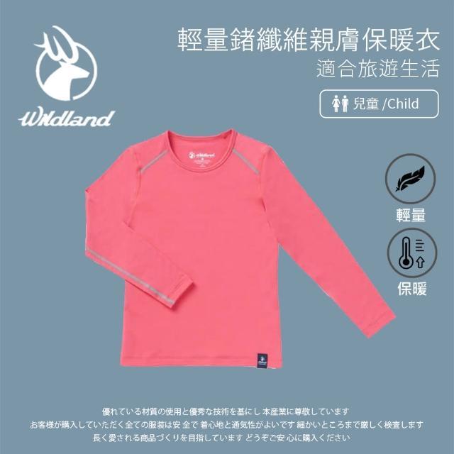 【Wildland 荒野】女童輕量鍺纖維親膚保暖衣-蜜桃紅 0A62669-16(冬季保暖/貼身/長袖上衣/運動休閒)
