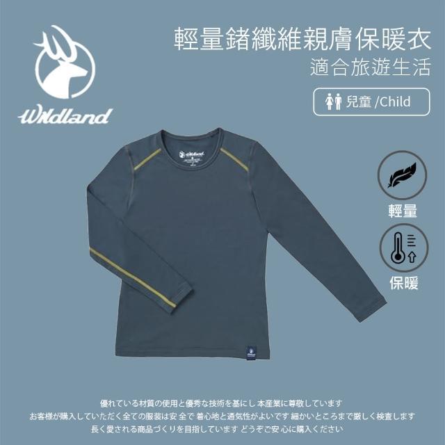 【Wildland 荒野】女童輕量鍺纖維親膚保暖衣-深灰 0A62669-93(冬季保暖/貼身/長袖上衣/運動休閒)