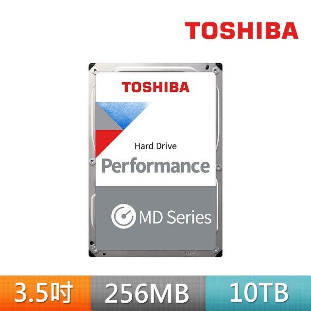 【TOSHIBA 東芝】10TB 3.5吋 7200轉 硬碟  三年保(MD06ACA10T)