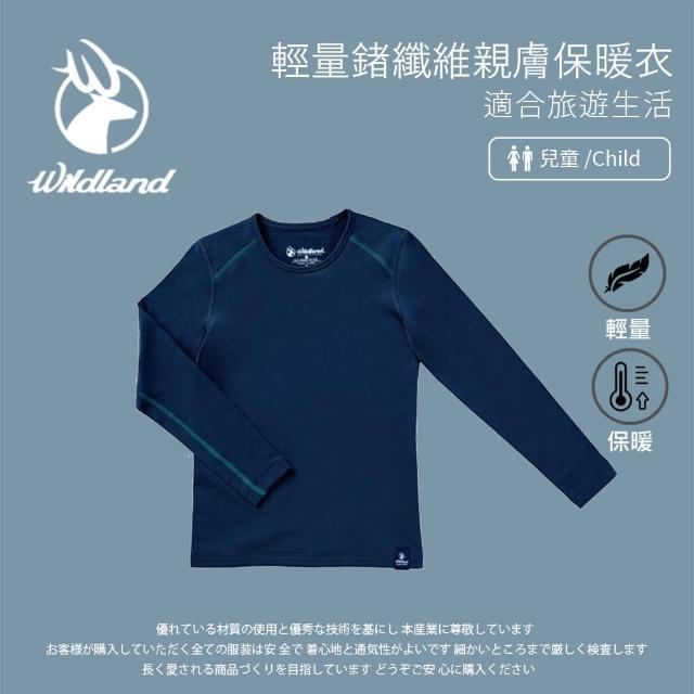 【Wildland 荒野】男童輕量鍺纖維親膚保暖衣-深藍色 0A62670-72(冬季保暖/貼身/長袖上衣/運動休閒)