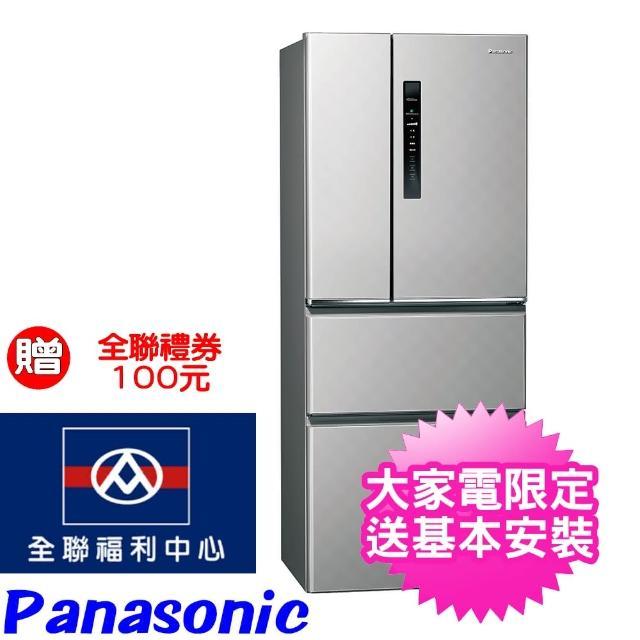 【Panasonic 國際牌】500公升四門變頻電冰箱絲紋灰(NR-D500HV-L)