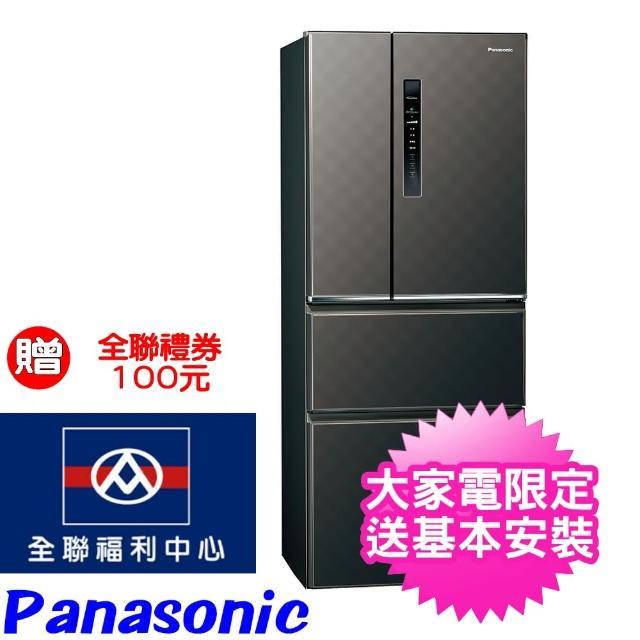 【Panasonic 國際牌】500公升四門變頻電冰箱絲紋黑(NR-D500HV-V)