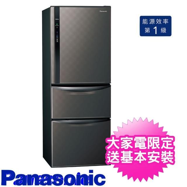 【Panasonic 國際牌】468公升三門變頻電冰箱絲紋黑(NR-C479HV-V)