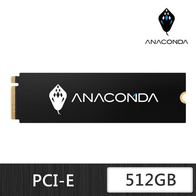 【ANACOMDA 巨蟒】i2 512GB PCIe Gen3x4 M2 2280 SSD固態硬碟(三年保/免費維修到府收)