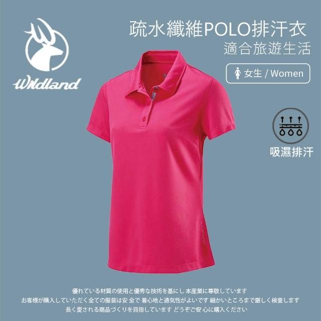 【Wildland 荒野】女 疏水纖維POLO排汗衣-蜜桃紅 W1621-16(襯衫/抗UV/戶外休閒/POLO衫)