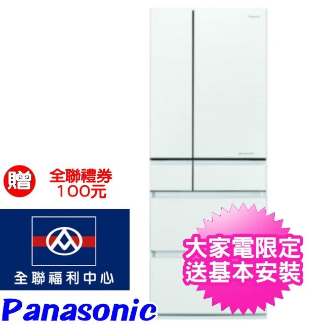 【Panasonic 國際牌】550公升六門變頻電冰箱翡翠白(NR-F555HX-W1)
