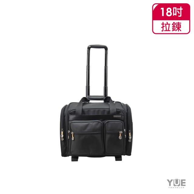 【Yue】YUE聯名機師專用機長箱18吋〔YU-3047〕(TUP機師專用航行箱-18吋可登機)