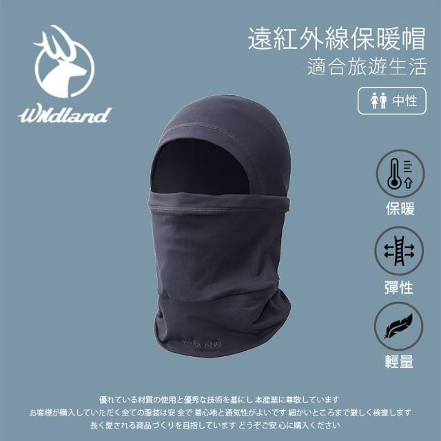 【Wildland 荒野】中性 遠紅外線保暖帽-深灰 0A02022-93(帽子/冬帽/保暖帽/戶外/機車/登山)