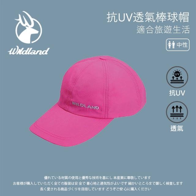 【Wildland 荒野】中性 抗UV透氣棒球帽-深粉紅 W1013-32(帽子/棒球帽/鴨舌帽/戶外/登山)