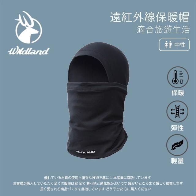 【Wildland 荒野】中性 遠紅外線保暖帽-黑色 0A02022-54(帽子/冬帽/保暖帽/戶外/機車/登山)