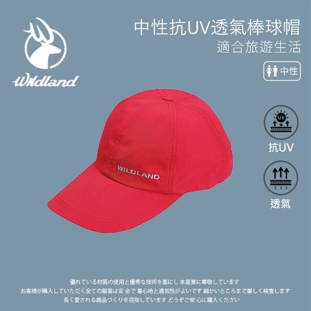 【Wildland 荒野】中性 抗UV透氣棒球帽-嫣紅色 W1013-17(帽子/棒球帽/鴨舌帽/戶外/登山)