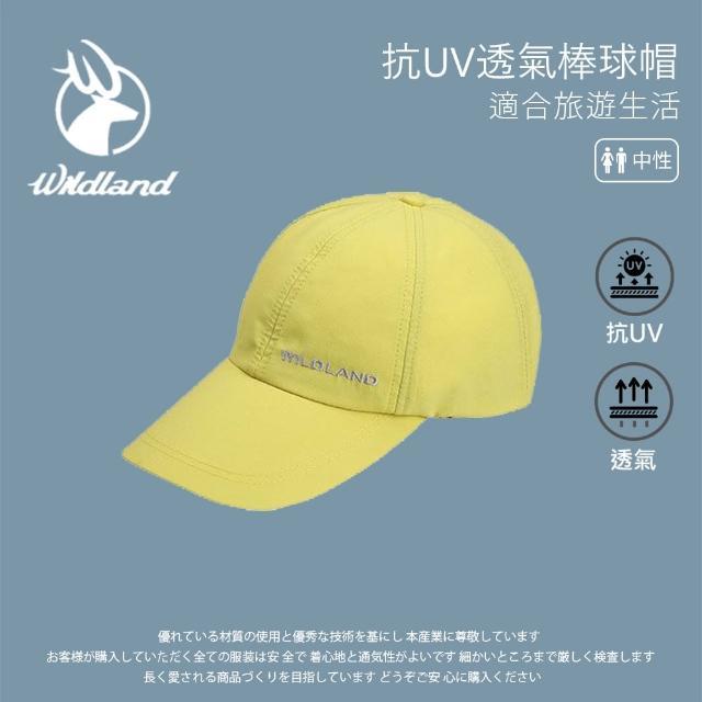【Wildland 荒野】中性 抗UV透氣棒球帽-檸檬黃 W1013-34(帽子/棒球帽/鴨舌帽/戶外/登山)