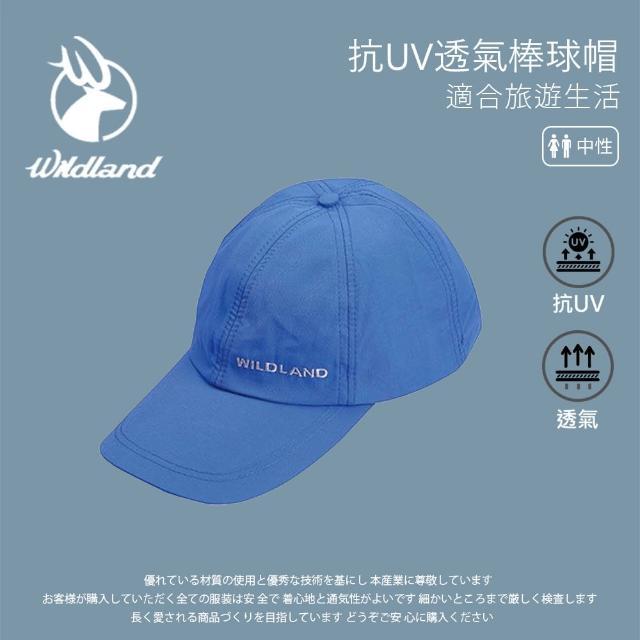 【Wildland 荒野】中性 抗UV透氣棒球帽-地中海藍 W1013-45(帽子/棒球帽/鴨舌帽/戶外/登山)
