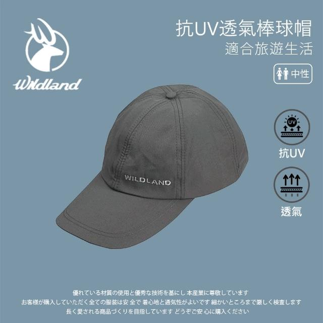 【Wildland 荒野】中性 抗UV透氣棒球帽-深鐵灰 W1013-96(帽子/棒球帽/鴨舌帽/戶外/登山)