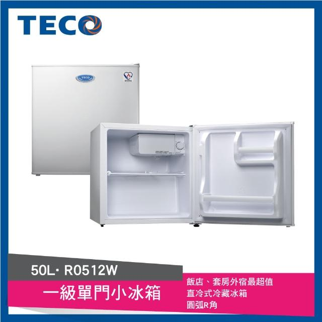 【TECO 東元】50公升 一級能效單門小冰箱(R0512W)