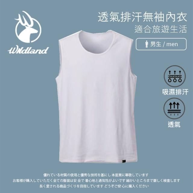 【Wildland 荒野】男 透氣排汗無袖內衣-白色 W1686-30(內衣/排汗背心/背心/內搭)