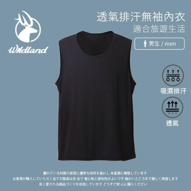 【Wildland 荒野】男 透氣排汗無袖內衣-黑色 W1686-54(內衣/排汗背心/背心/內搭)