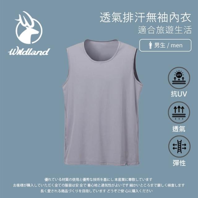 【Wildland 荒野】男 透氣排汗無袖內衣-灰色 W1686-90(內衣/排汗背心/背心/內搭)